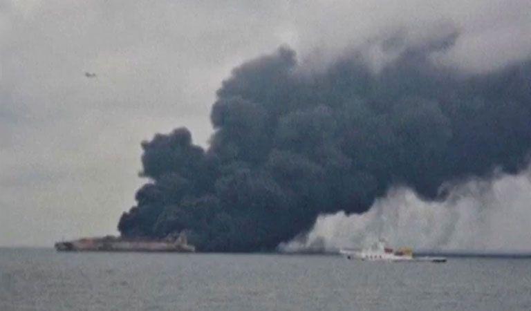 Choque de un petrolero y un carguero deja 32 desaparecidos en China